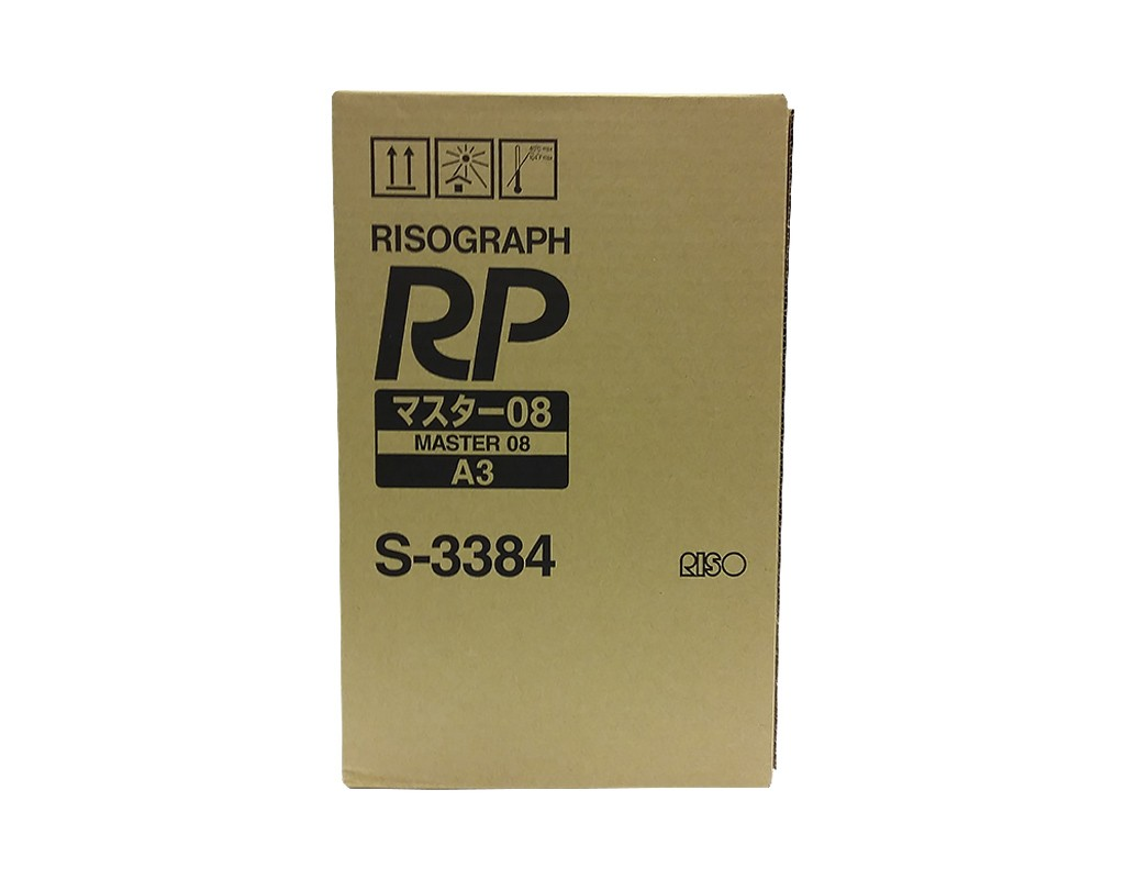 Riso RP A3 HD Masters (twin pack)