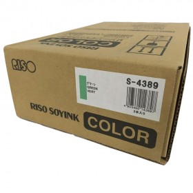 Riso RC Green (twin pack)